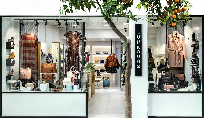 store-photo1